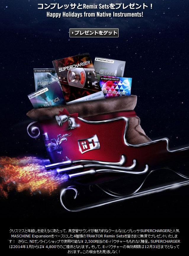 2013-12-18-NI-Christmas-gifts