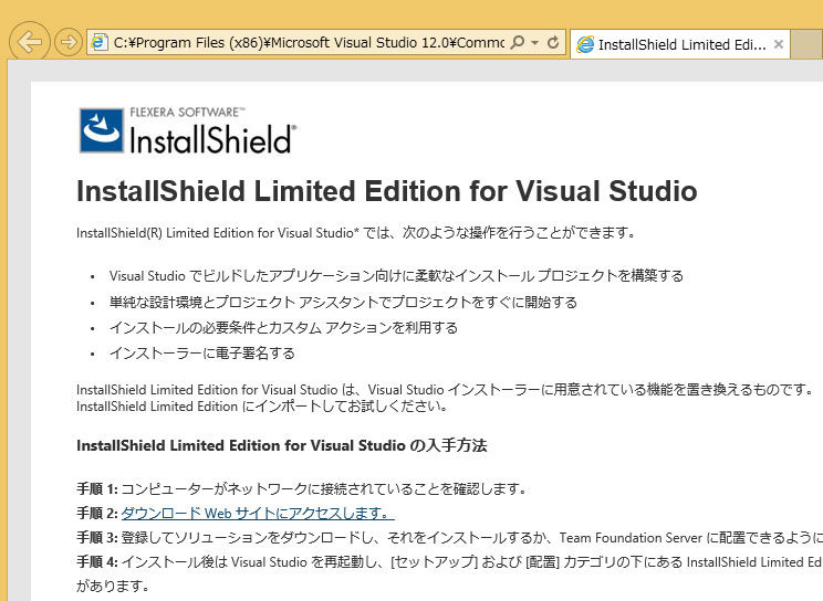 InstallShield 2013 Limited Edition for Visual Studio …