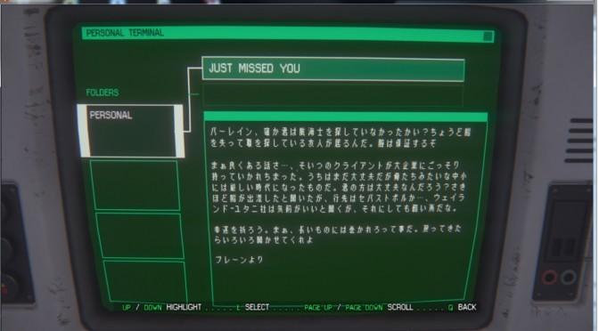 PC版 Alien Isolation 日本語化の事始め