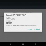 android set bluetooth device