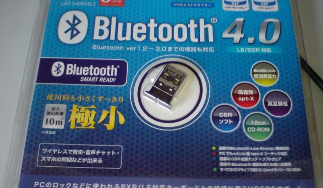 Android の音を Bluetooth でPCへ転送
