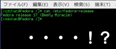 雑記:今更Fedora17をFedora18へアップグレード part 1