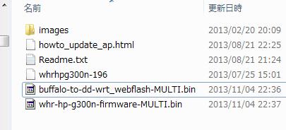 2013-11-04_whr-g300n-orginal-webflash