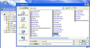 2013-11-07_load_oldsys_hive