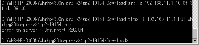2013-11-18-whr-hp-g300n-failed-upgrade-ddwrt19154enc