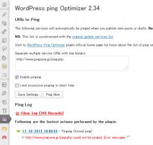 2013-11-18-wordpress-ping-optimizer-pingzone-error