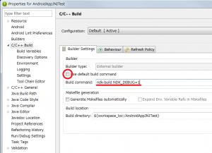 20130123_modifiy_build_command