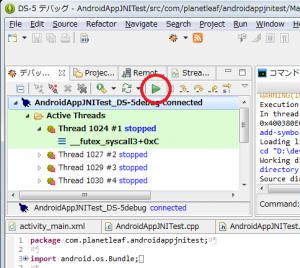20130129_ds5_debug_brakepoint