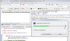 20130129_ds5_debug_read_symbol