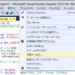 vse2013wd-edit-ext-tools