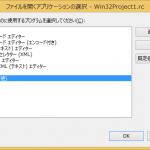 vse2013wd-edit-ext-tools-3