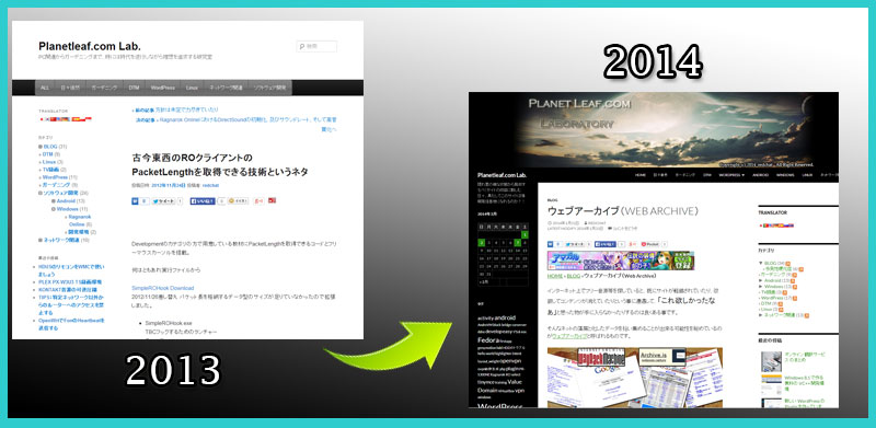 wordpress による ブログサイト デザイン 2014