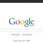 2014-03-15-google-with-klingon