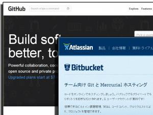 2014-05-25-github_and_bitbucket