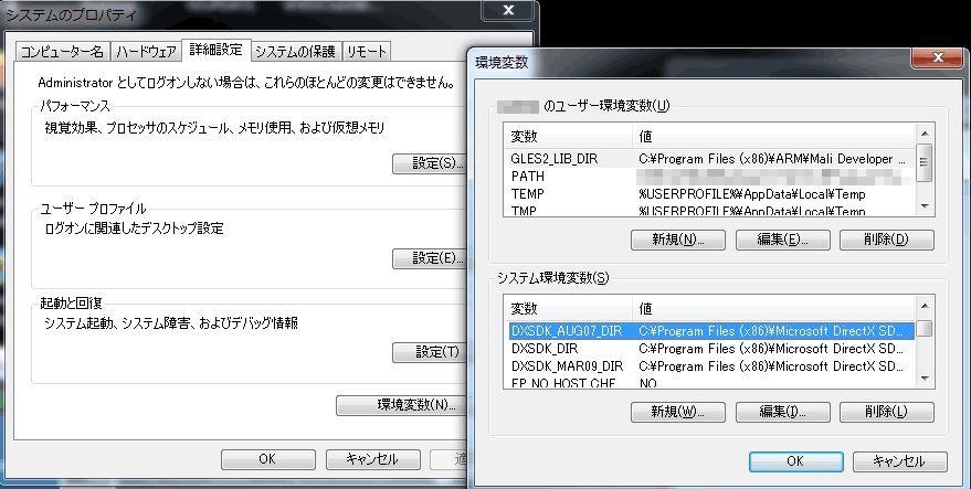 2014-06-02-windows-system-env-dlg