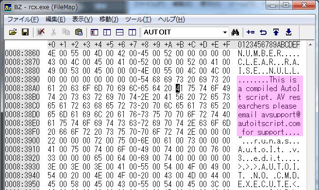 2014-06-16-rcxtool-find-autoio
