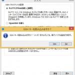 2014-06-23-select-ssh-module2