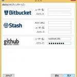 2014-06-23-set-hosting-server-account