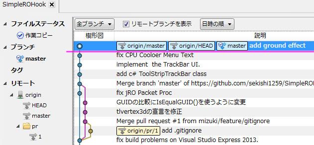 2014-06-23-upstream-repository