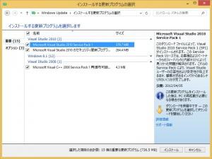 Visual Studio 2010 Update