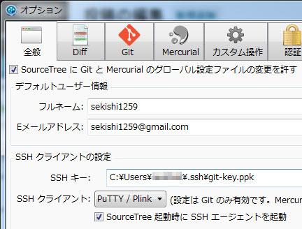 ssh client setting