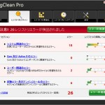 pdf-creator-install07 RegClean01