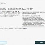 pdf-creator-install11 Opera