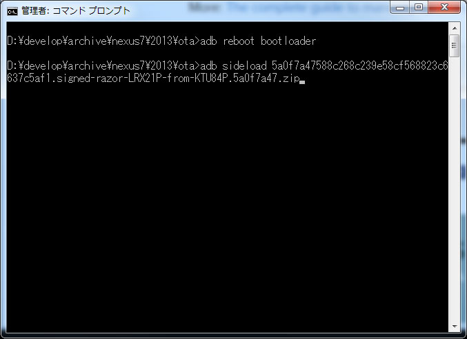 send-otafile-comannd-prompt-adb-sideload