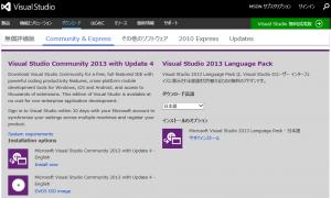 vsc2013-download-detail