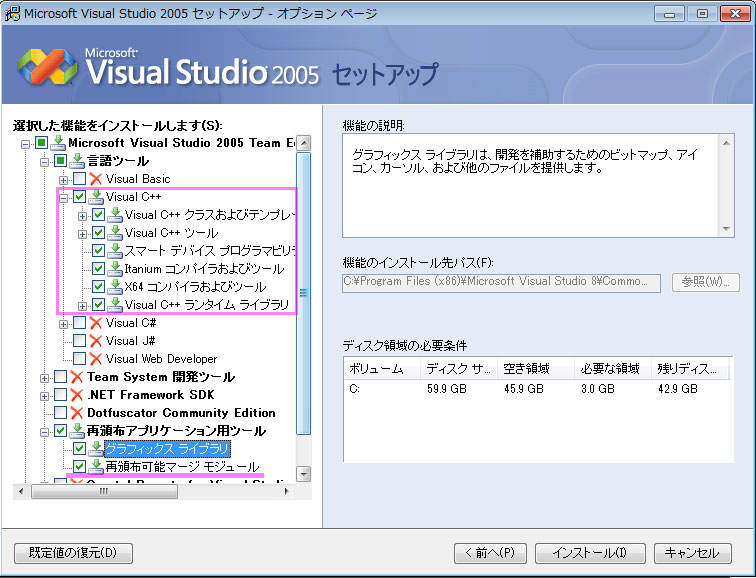 detail-vs2005-setup