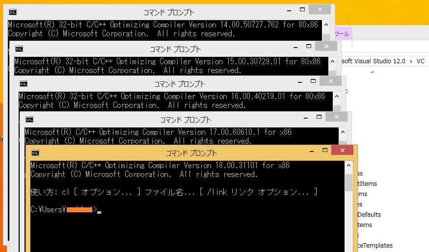 visual-compilers