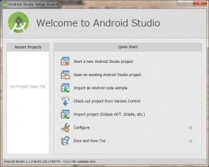 android-studio-boot-splash