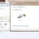 logtech bluetooth driver user interface