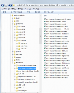 NDK_first