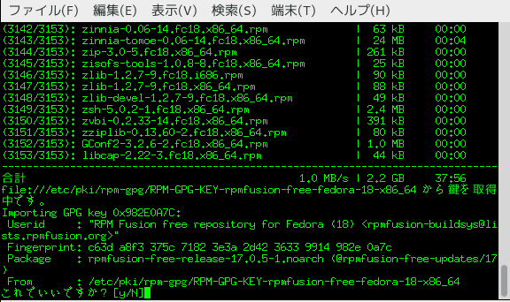 f17tof18_update_add_rpmfusion-gpgkey
