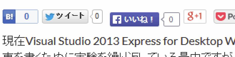 facebook-xfbml-problem