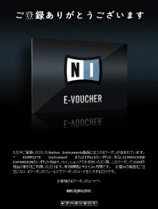 komplete9-e-voucher