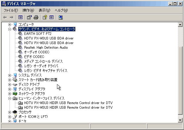 px-w3u3-on-device-nmanager