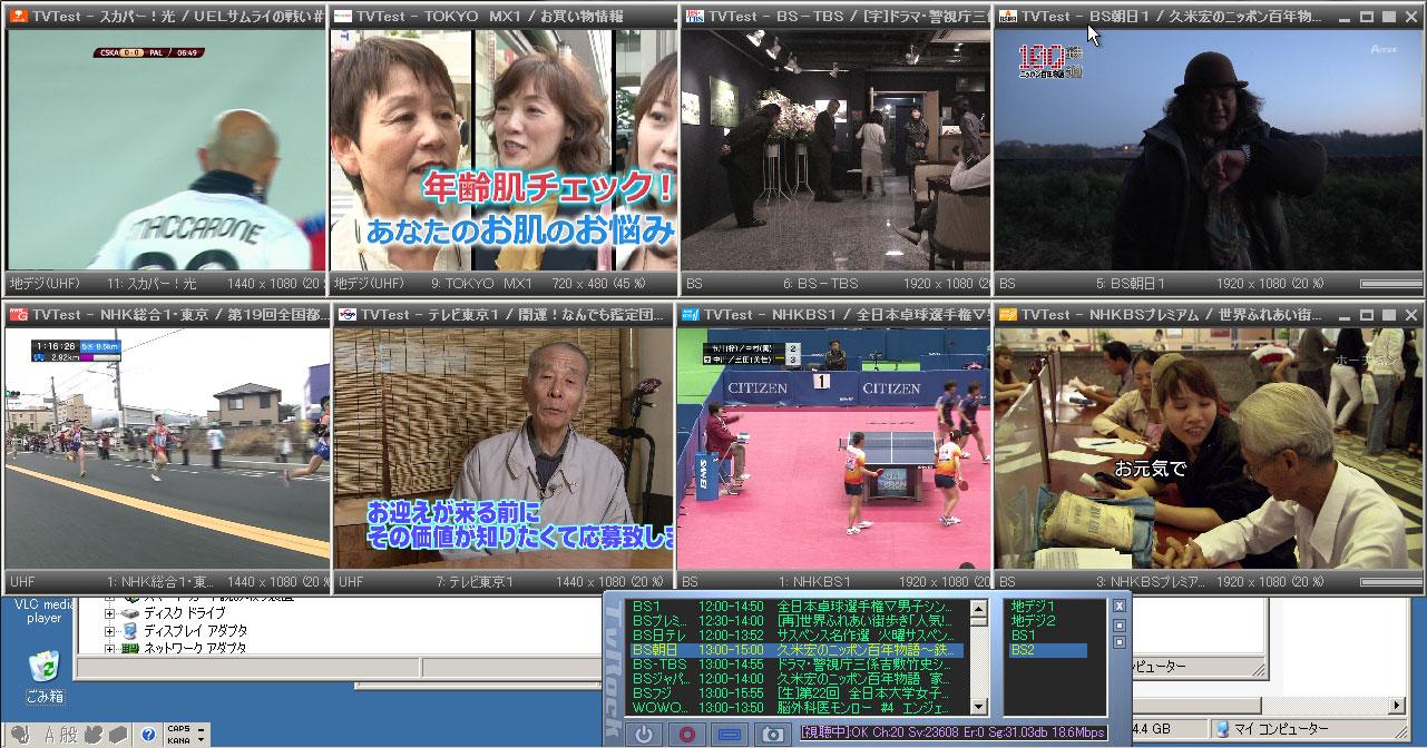 tv8screen