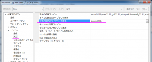 vcpp2010exp-x64link-ignore-olepro32lib